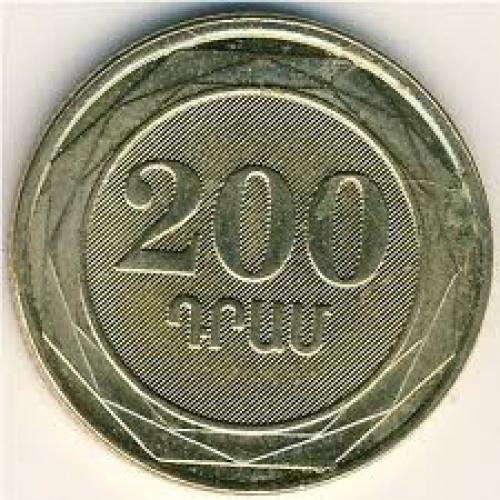 Coins;  Armenia, 200 dram, Year: 2003