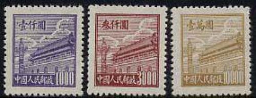 Definitives 3v; Year: 1950