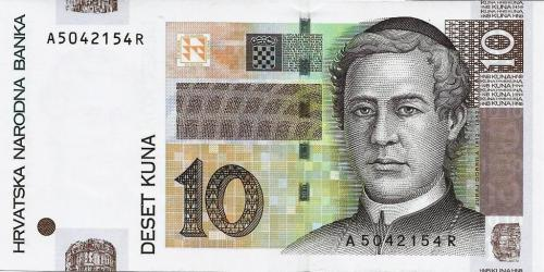 Croatia 10 kuna 2001/03/07