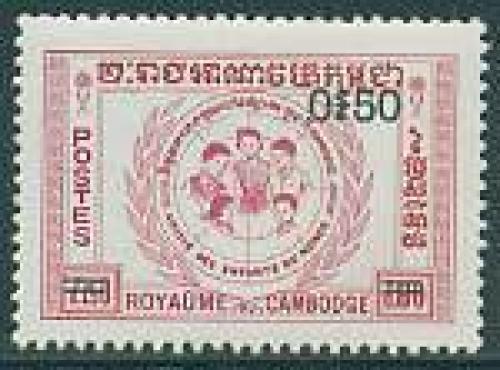 Overprint 1v; Year: 1962