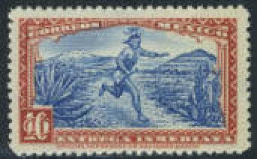 Express mail 1v; Year: 1934