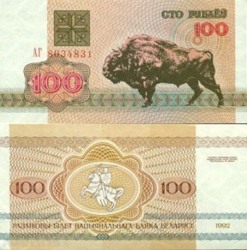 Belarus - 100 Rublei