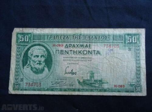 Greece 50 drachmas 1939