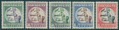 75 years UPU 5v; Year: 1950