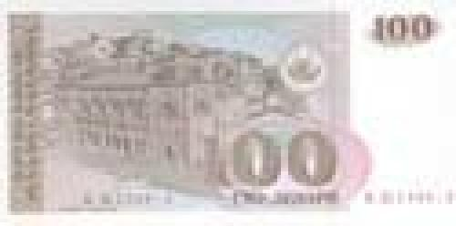 Macedonia banknotes; Issue of 1993