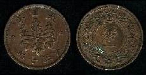 1 sen 1927-1938 (km y#47)