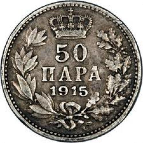 Coins; Reverse of 1915 Serbian 50 Para