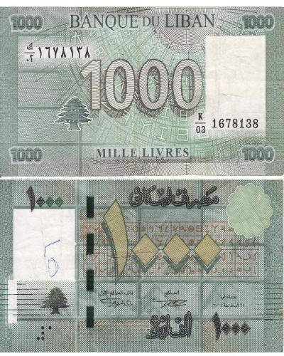 Lebanon_1000