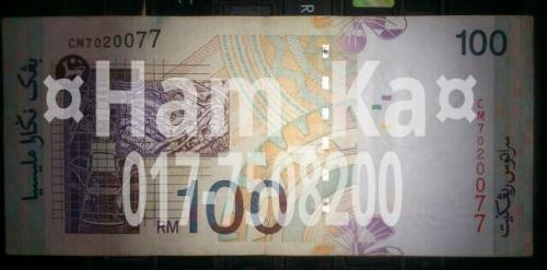 RM100 Zeti Aziz