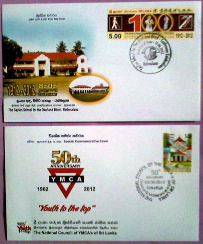 MINT STAMPS FDC