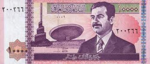 Banknotes; 10000 Dinars_Iraq_2002