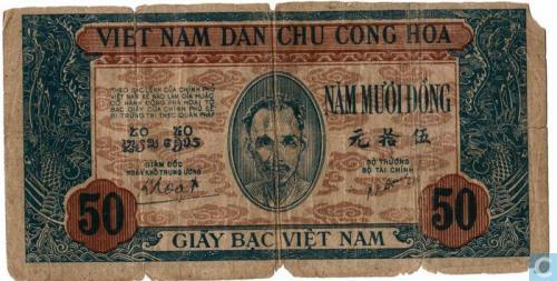 Viet Nam 50 dong 1947