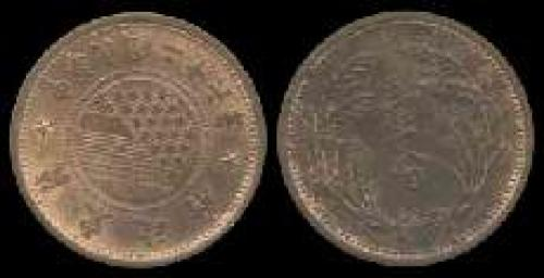 1 fen; Year: 1937; (km y#517)