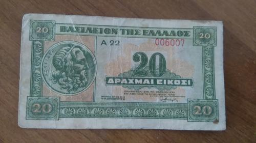 20 DRAHMAI 1940