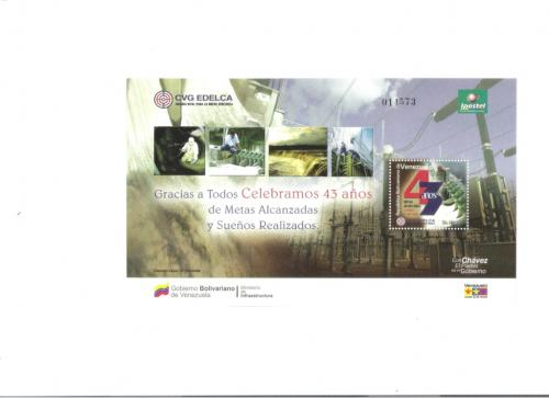 STAMPS 2004  CVG EDELCA