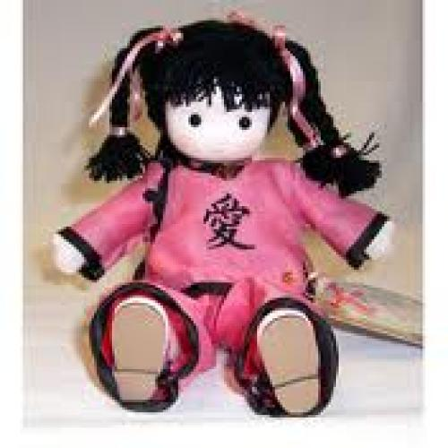 Dolls; Chinese Musical Doll - Mauve w/Braids