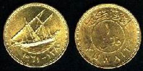 1 fils 1961 (km 2)