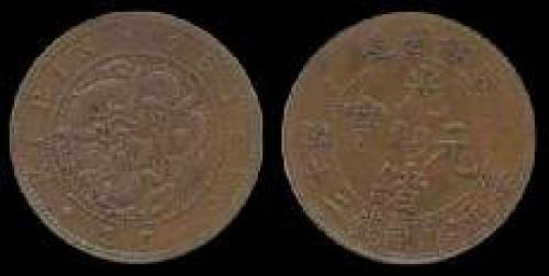 20 cash 1903 (km y#178)