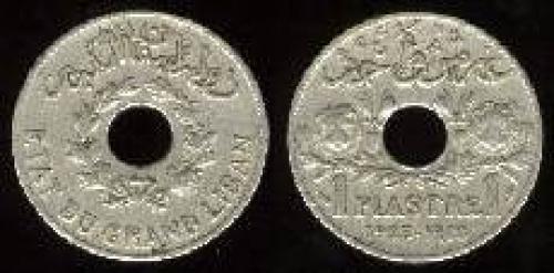 1 piastre 1925-1936 (km 3)