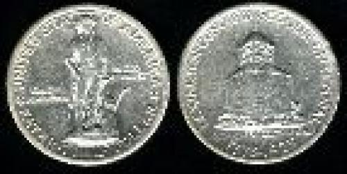 50 cents; Year: 1925; Lexington-Concord