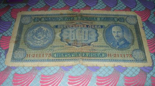 Bulgaria - Kingdom 500 Leva Banknote 1940 King.Boris III Note