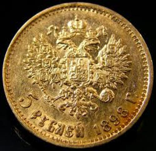Coins; COLLECTORS GOLD COIN RUSSIA 1898 5 ROUBLES GOLD
