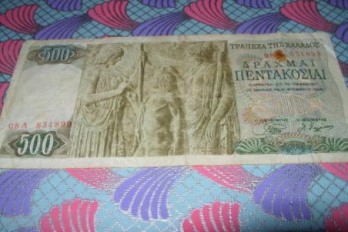 Greece -500 Drahmai 1968
