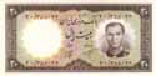 20 Rials; Issue of 1961