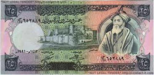 Banknotes; Syria 25 Pounds 1991 front image