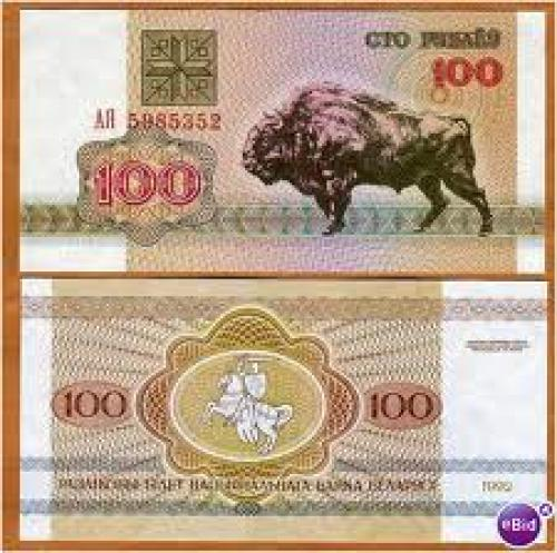 Banknotes; 100 Rubles Belarus Money Currency Cash Banknote