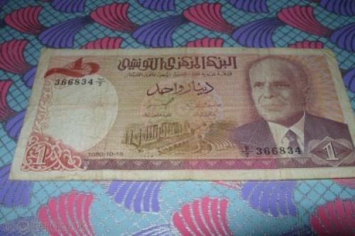 Tunisia Paper Money 1 Dinar 1980