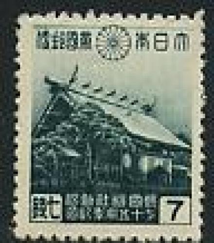 Yasukuni 1v; Year: 1944