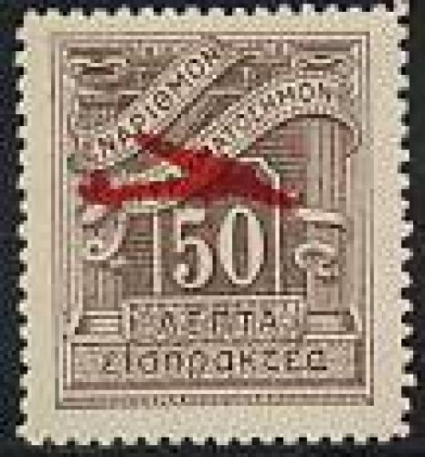 Airmail overprint 1v; Year: 1938