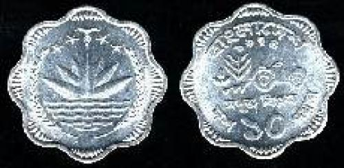 10 poisha 1974-1979 (km 7); FAO