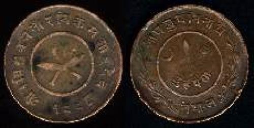 2 paisa 1935-1942 (km 709)
