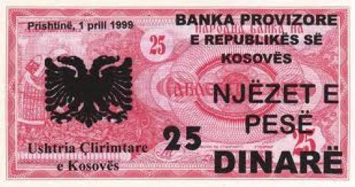 Banknotes;  Kosovo Liberation Army 25 Dinare Propaganda Banknote