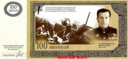 Russia NIP-06 / Agaschanow / Jagdflugzeug La-7 (1944) / NIP 100 Rubel 2007