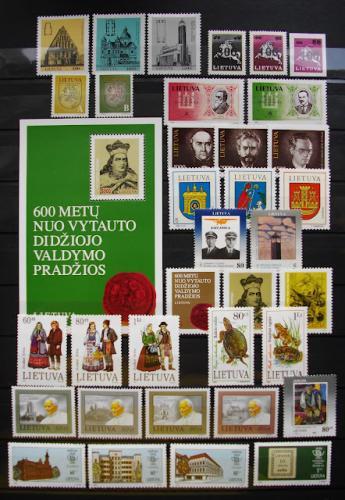 full set 1993 Lithuania