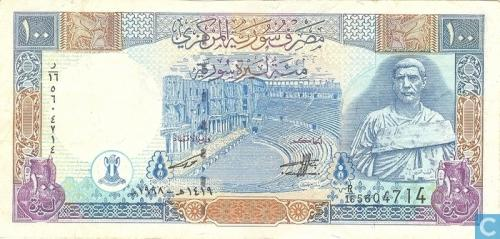 Syria 100 Pounds