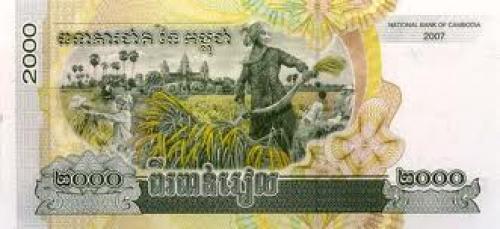 Banknotes; Cambodia Banknotes; 2000 Riels