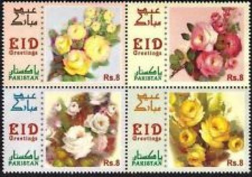 Block of 4 Flowers Pakistan