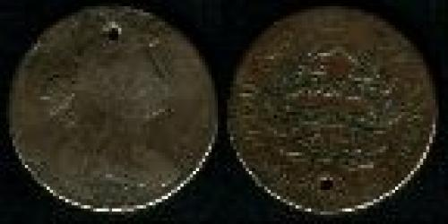 1 cent; Year: 1796-1807; Large Cent. Draped Bust
