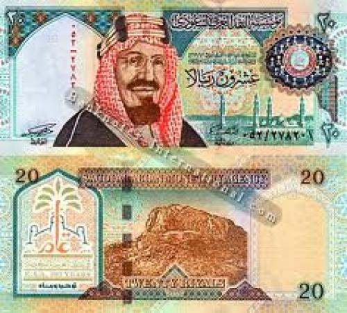 SAUDI ARABIA 20 RIYALS 1999 COMMEMORATIVE