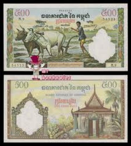 Banknotes;  Cambodia 500 Riels. 1958 - 1970