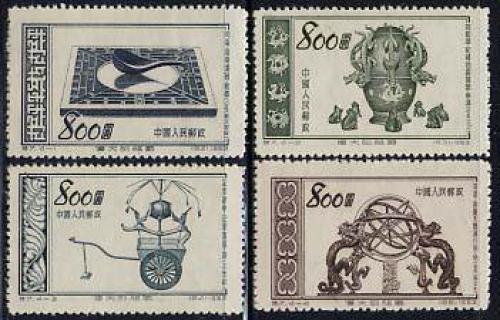 Instruments 4v; Year: 1953
