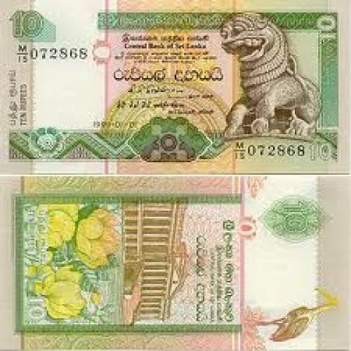 Banknotes; Sri Lanka Rupee; 10 Rupee