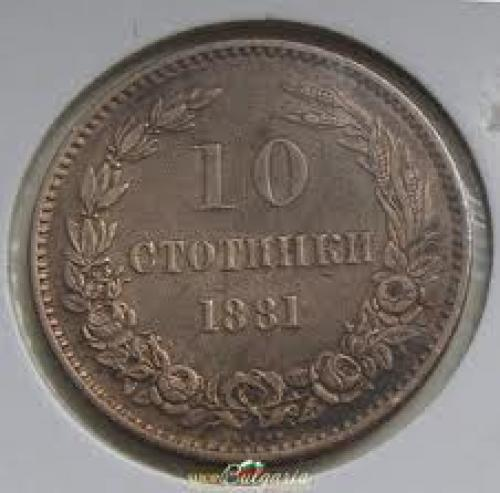 Coins; Bulgarian Coin 10 stotinki 1881. Year of issue: 1881