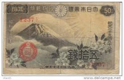 Banknotes;  50 Sen 1938 Japan Banknote Currency