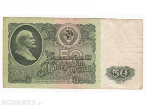 USSR 50 rubles 1961