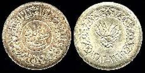 1 riyal 1963 (km y#31)